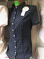 Женская блуза синяя на пуговицах с коротким рукавом размер 42-50