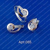Женский серебряный гарнитур арт.065 с напайками золота 375 и фианитами разных цветов