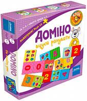Домино Учусь считать, настольная игра, Granna (82500)