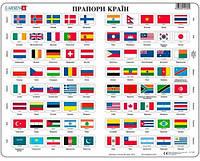 Пазл рамка-вкладыш Флаги стран мира (украинский язык) серия Макси, Larsen (L2-UA)
