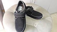 Кожаные туфли на мальчика Forte N 30, фото 1