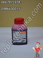 Качественное двухтактное масло STIHL, для мотокос, бензопил и другой садовой техники 0.5л
