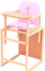 Стільчик для годування Ommi Демо (Ст-Демо-pink)