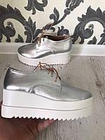 Очень удобные броги женские на шнурках. Состав натуральная кожа. Цвет: серебро. Р-р 36-40.
