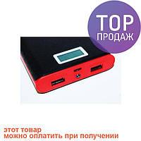 Портативное зарядное PINENG PN-920 Power Bank 40000 mah LCD / Портативное зарядное устройство Power Bank