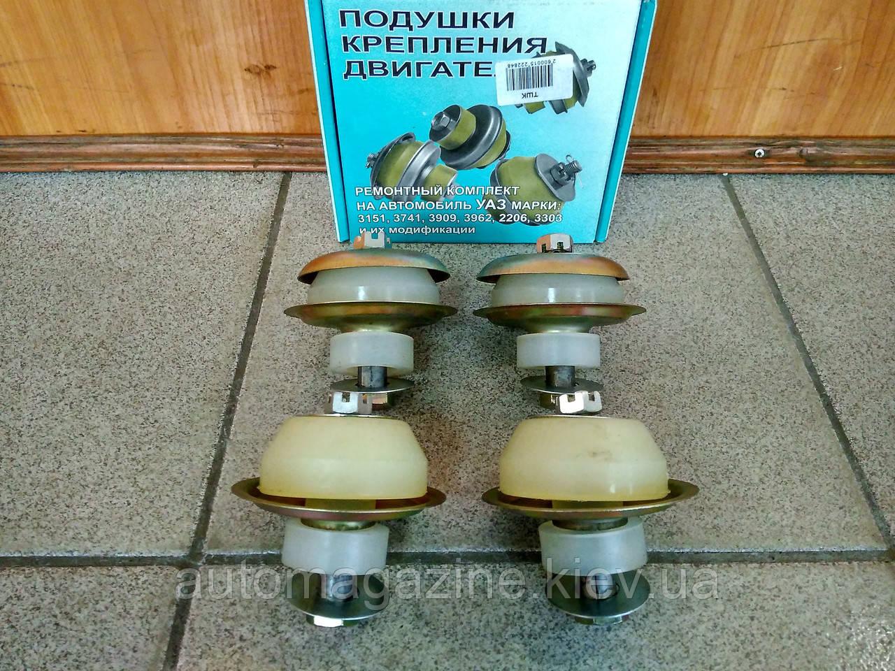 Подушка двигателя УАЗ 469, 452 (полиуретан)