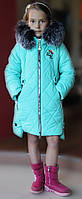 """Зимняя куртка для девочки """"Пчела"""""""