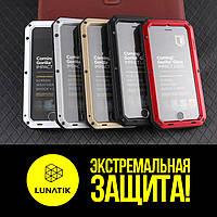 Lunatik TAKTIK Exstreme для iPhone 7 / iPhone 8 / Экстремально ударопрочный чехол!