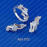 Женский серебряный гарнитур арт.072 с напайками золота 375 и фианитами разных цветов
