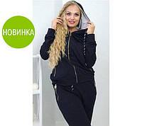 Спортивный женский костюм  (батал), Цвет  50 52 54 Серый, Черный