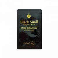 Крем с экстрактом черной улитки Secret Key Black Snail Original Cream (пробник)