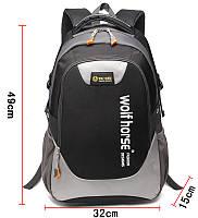 Рюкзак WH K56 черный большой (49см)