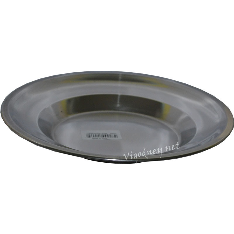 Тарелка диаметром 22см