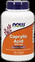 Каприловая кислота / NOW Caprilic Acid 600 mg 100 softgels
