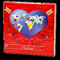"""Шоколадный набор на 9 плиточек """"Люблю''"""