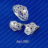 Женский серебряный гарнитур арт.080 с напайками золота 375 и белыми фианитами