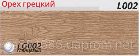 L002 Горіх волоський - плінтус підлоговий з кабель-каналом Line Plast 58 мм