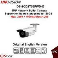 5Мп IP видеокамера Hikvision DS-2CD2T55FWD-I8 (4 мм)