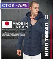 Японская фирменная куртка демисезонная Киро Токао 4864 синяя