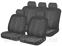 Авточехлы Hadar Rosen LEADER полный комплект на салон ✓ цвет:темно-серый