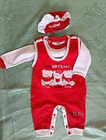 Комплект для новорожденных от 3 до 6 месяцев