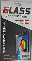 Защитное стекло для Sony Xperia XA1 Ultra 0,33мм 9H 2.5D