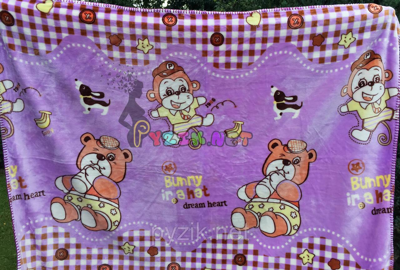 Плед детский мягкий двухсторонний (микрофибра утепленная) 140х110 см, Мишки с обезьянками фиолетовый