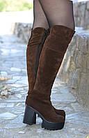 Ботфорты замшевые коричневые
