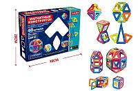 Магнитный конструктор Leqi Toys 40 деталей