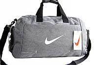 Спортивная, дорожная качественная сумка NIKE Сумка Найк. Сумка в дорогу. КСС4