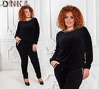 Женский велюровый костюм черного цвета размер 50-56