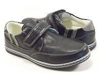 Туфли для мальчика ТМ Clibee