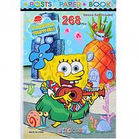 """Наклейка-книжка А5 """"Спанч Боб 5"""""""