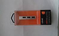 USB Hub DL-H16 3usb