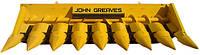 Жатка для уборки кукурузы JOHN GREAVES  ЖК-80 (Кукурузная жатка, аналог жатки Geringhoff )