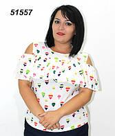 Женская блуза с оборкой 48,50,52,54,56
