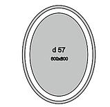 Зеркало с LED подсветкой настенное 600х800мм d-57, фото 2