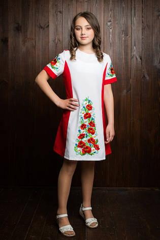 """Красивое вышитое детское платье """"Алёнка"""", фото 2"""