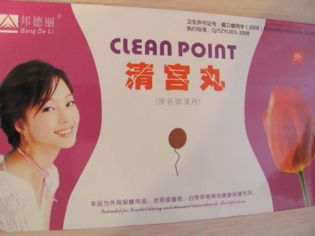 Действие китайских тампонов Clean Point и Beautiful Life