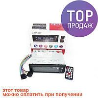 Автомагнитола MP3 3377 ISO 1DIN сенсорные кнопки / аксессуары для авто