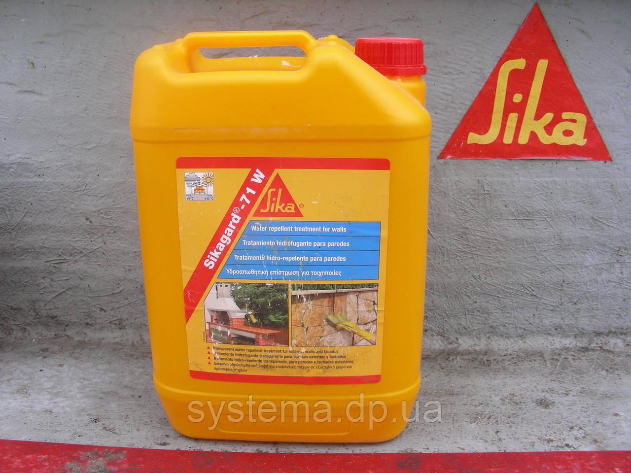 Sikagard®-71 W - Гидрофобизирующая пропитка Сика для защиты фасадов на водной основе, 5 л