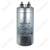 Конденсатор 250uF 330V B32362A3257J030 EPCOS / TDK