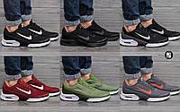 Мужские кроссовки Nike Air Max Jewell 6 цветов