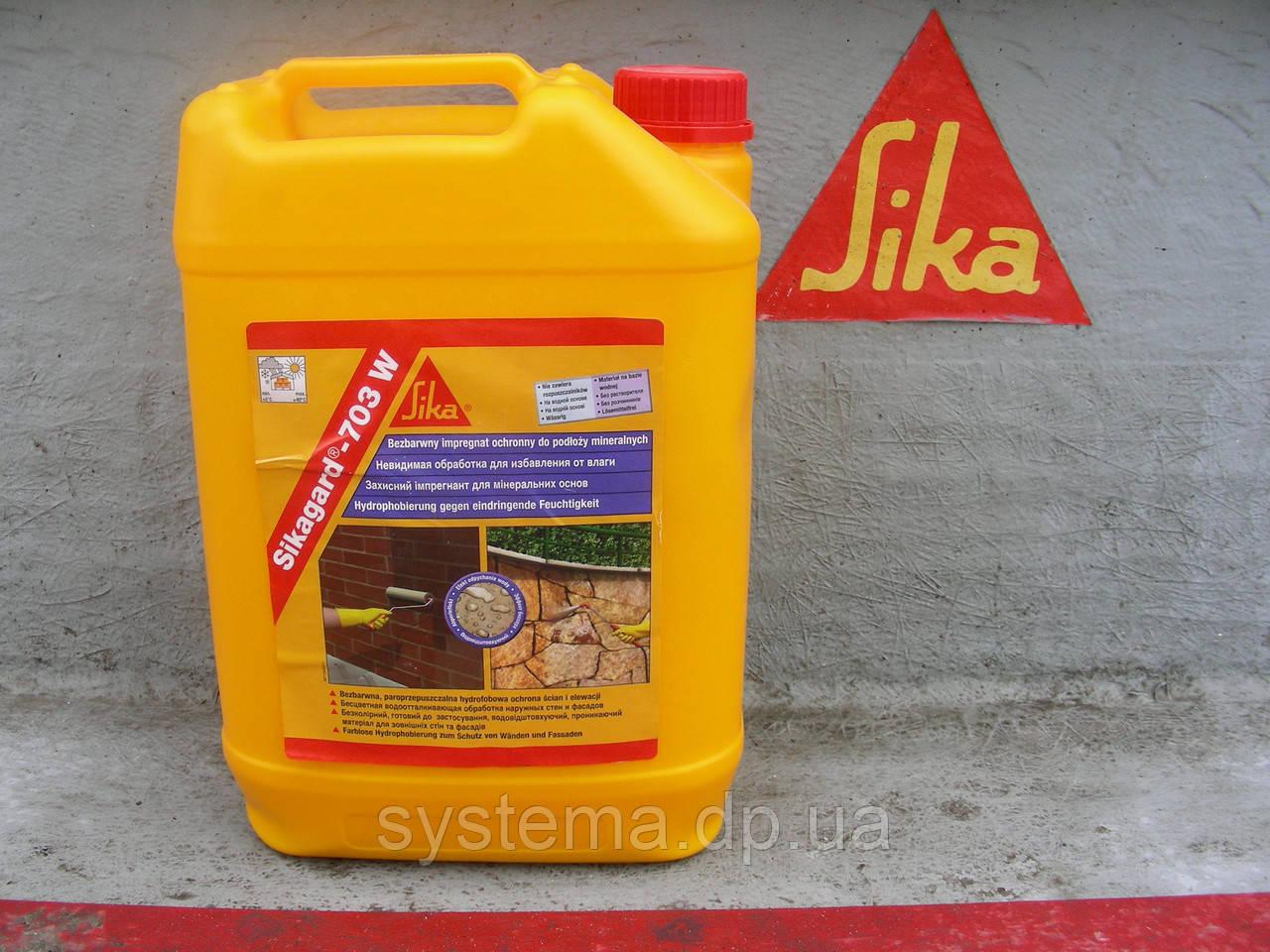 Sikagard®-703 W - Гидрофобизирующая пропитка Сика для защиты фасадов на водной основе, 5 л