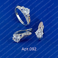 Женский серебряный гарнитур арт.092 с напайками золота 375 и фианитами разных цветов