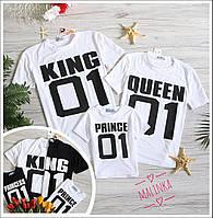Family look! Оригинальные футболки для всей семьи (короткий рукав, надпись, номер) РАЗНЫЕ ЦВЕТА!