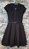 Подростковое платье Зоряна р. 134-152 чёрное
