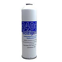 Фреон R-406 REFRIGERANT (1,0 кг - баллон) Китай