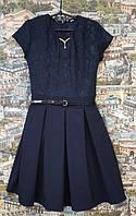 Подростковое платье Зоряна р. 134-152 тёмно-синие
