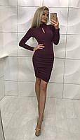 Платье №1013